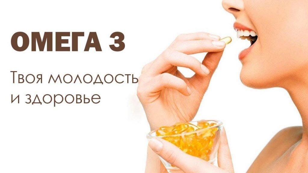 Омега-3: роль в организме человека, где содержится